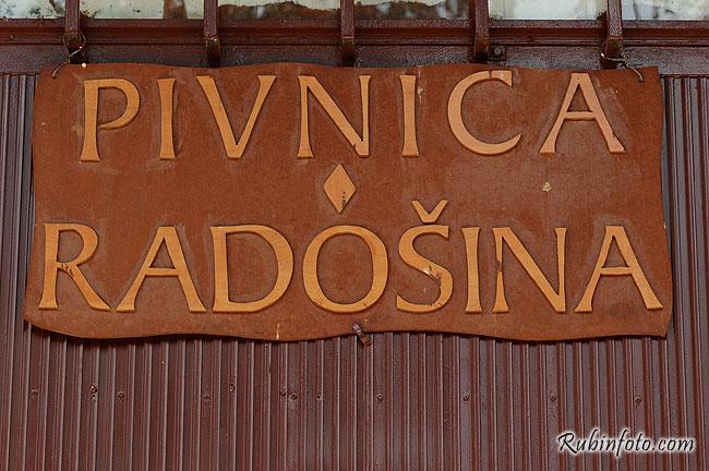 Pivnica_Radosina_061.jpg